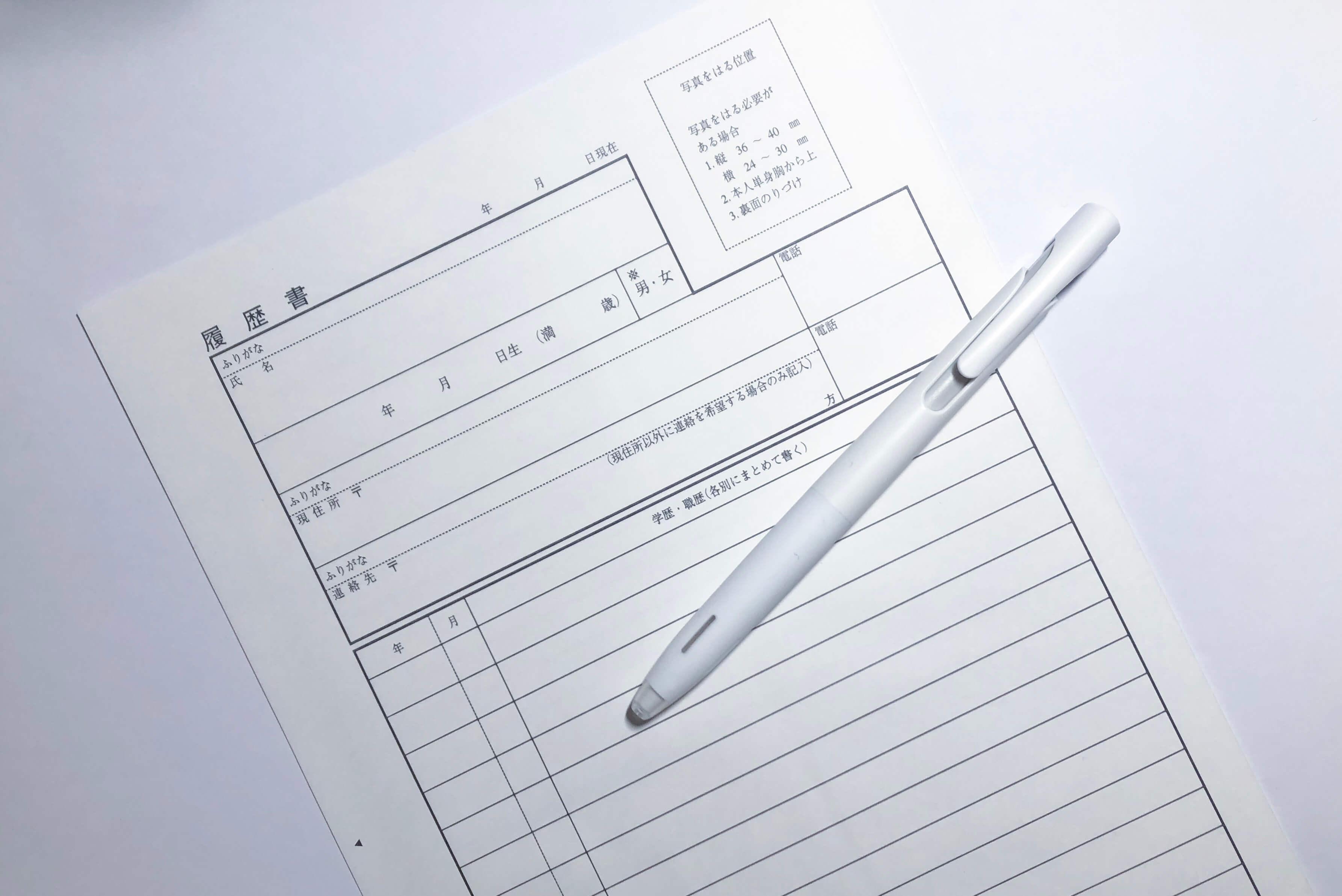 履歴書用就活ペンの新スタンダート。就活中に欲しかったペン先がブレないボールペン「ブレン」