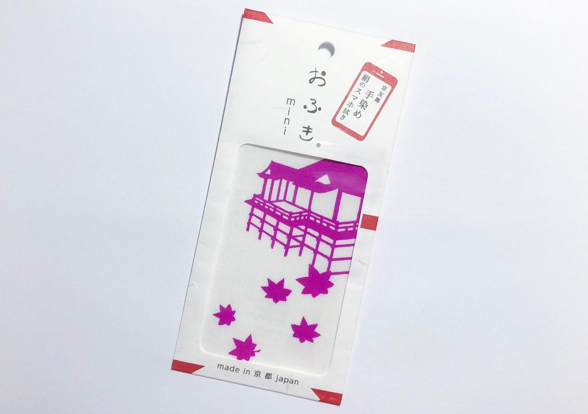 京友禅の板場で手染めされた京デザインがオシャレな絹製スマホ拭き「おふき mini」